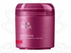 MASCARILLA AGE RESTORE WELLA 150ML.